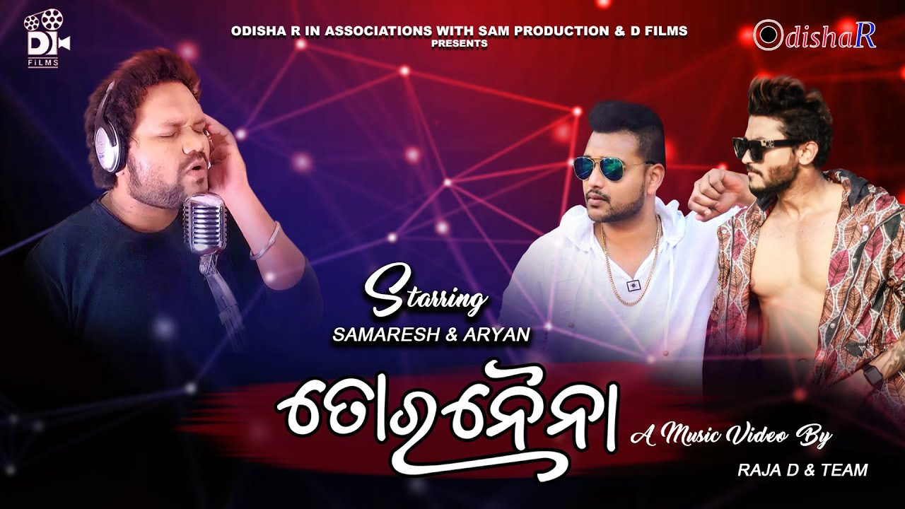 Tora Naina New Odia Album Full Lyrical Audio Song by Humane Sagar
