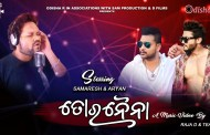 Tora Naina New Odia Album Full Lyrical Audio Song by Humane Sagar