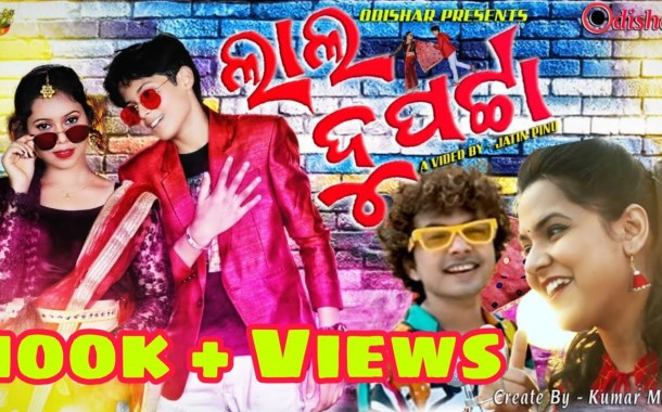 Lal Dupatta New Odia Full HD Video Song by Animesh & Sneha