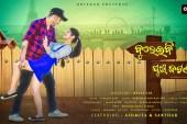 Buleibi Puri Jatani Odia Album Full HD Video Song by Blossom Dance School