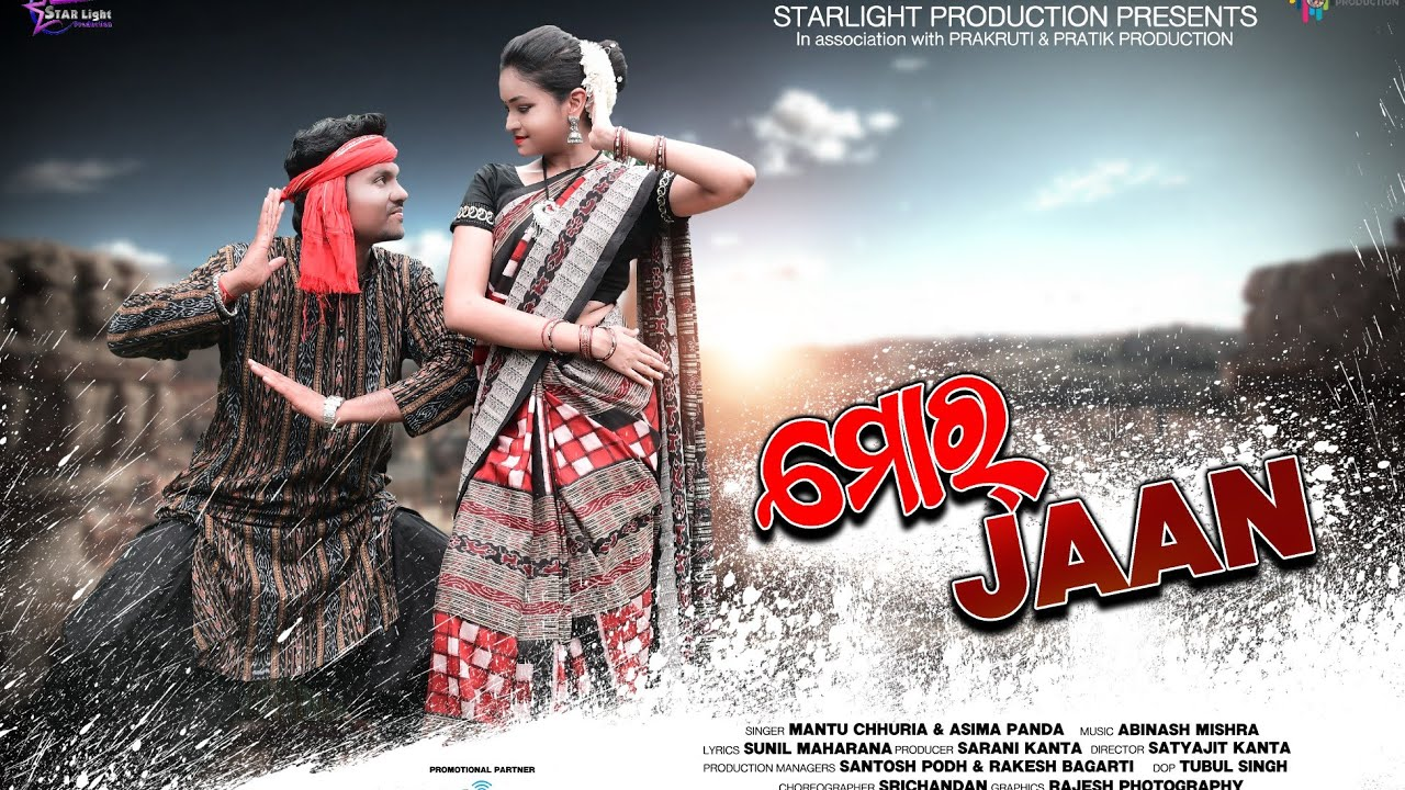 Mor Jaan New Sambalpuri Dance Video Song by Srichandan & Debosoumya