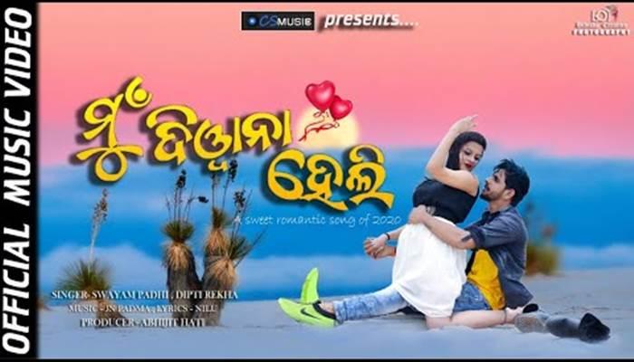 Mun Diwana Heli New Odia Full HD Video Song by Chandan Kumar & Queen