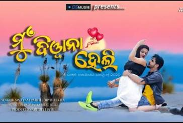 Mun Diwana Heli New Odia Full HD Video Song by Chandan Kumar & Queen