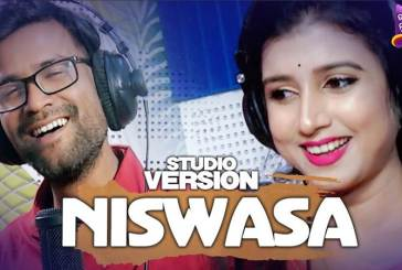 Niswas Thiba Jae New Odia Full Audio Song by Sabisesh & Diptirekha