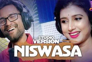 Niswas Thiba Jae New Odia Full Audio Song by Sabisesh & Diptirekha