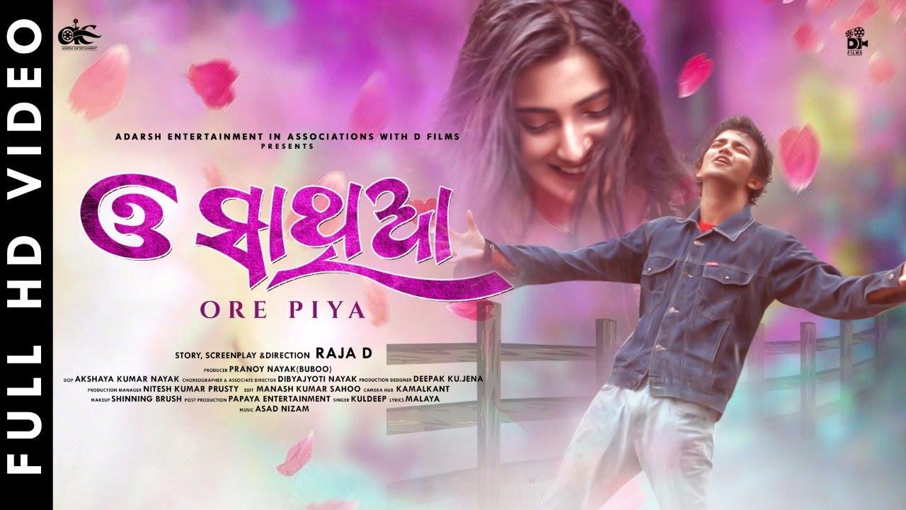 O Sathiya New Odia Full HD Video Song by Sailendra and Richa