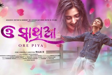 O Sathiya New Odia Full HD Video Song by Sailendra and Richa