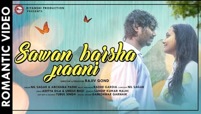 Sawan Barsha Pani New Sambalpuri Full HD Video Song by Riyanshi Music