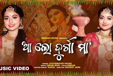 Aalo Durga Maa Special Durga Puja Odia Video Song by Jyotirmayee