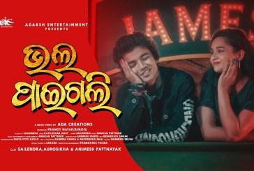 Bhala Paigali Odia Full HD Video Song by Sailendra & Aurosikha