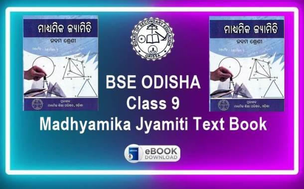 Madhyamika Jyamiti (MTG) Odisha Board Class 9th Text Book