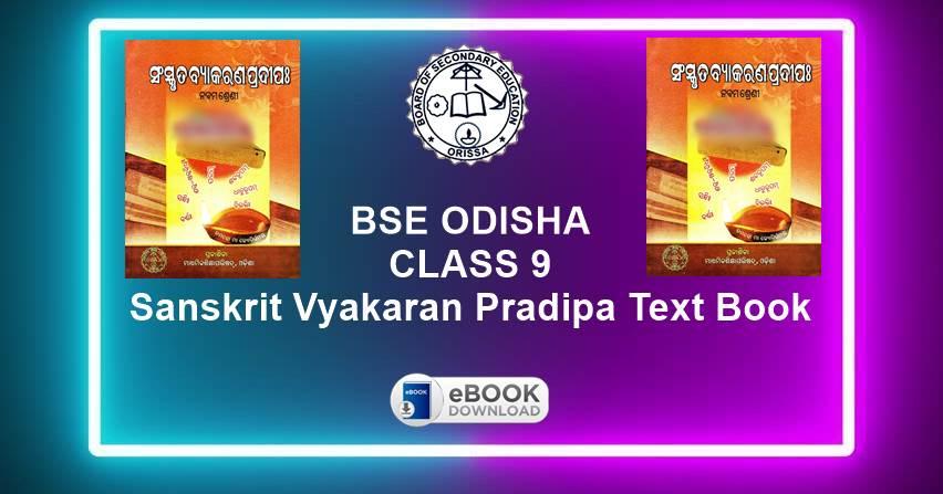 Sanskrit Vyakaran Pradipa (TLS) Odisha Board Class 9th Text Book