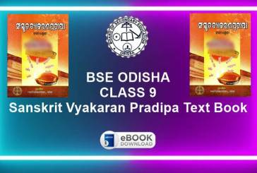 Sanskrit Vyakaran Pradipa (TLS) Odisha Board Class 9th Text Book