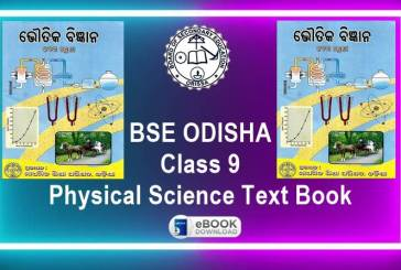 Physical Science (SCP) Odisha Board Class 9th Text Book