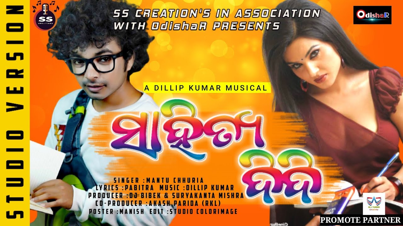 Sahitya Didi New Odia Dance Full Audio Song by Mantu Chhuria