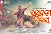 Rasabati Bilasa New Odia Music HD Video Song by Sailendra & Aureosikha