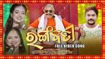 Rangabati – New Odia Album HD Video Song by Sura Routray
