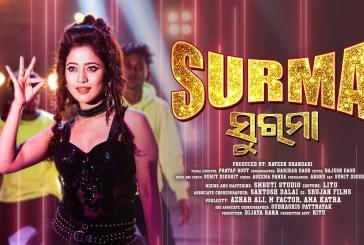 Surma - Odia Full HD Video Song by Elina Samantaray and Dev J