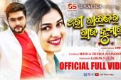 Pari Raijara Raja Kumari - Odia HD Video Song starring Nishi & Devika Arundhati