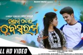 Prema Tora Besaram - Odia HD Video Song starring Sushree & Sanjay