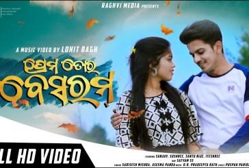 Prema Tora Besaram - Odia HD Video Song starring Sushree & Sanjay