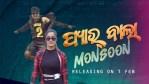 Pyar Wala Monsoon – New Odia HD Video Song by Kelash Kumar & Debasmita