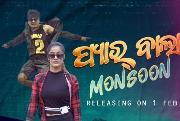 Pyar Wala Monsoon - New Odia HD Video Song by Kelash Kumar & Debasmita