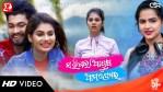 Sarigala Aayusha Ama Premara – Odia HD Video Song by Manaswini, Aimon, Arpita