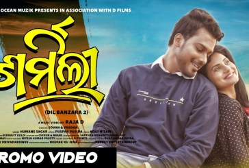 Sharmili - New Odia Album Full HD Video Song by Sovan & Sradha