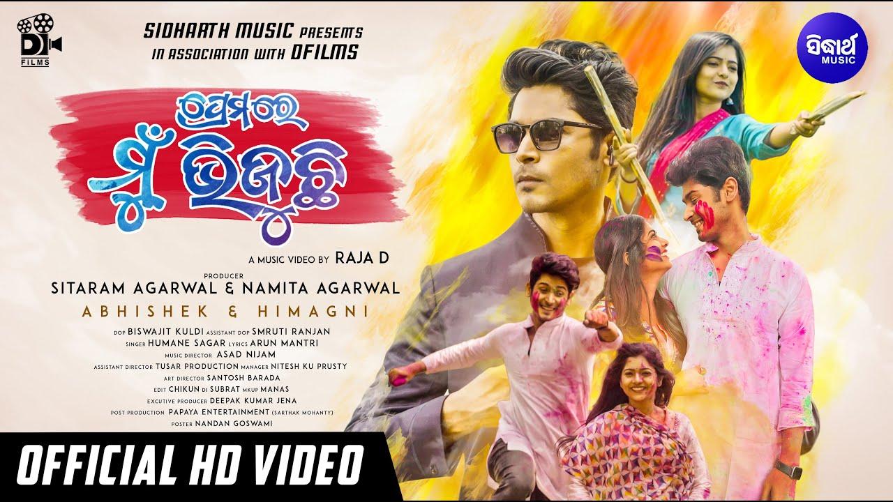 Premare Mun Bhijuchi - Odia Video Song starring Abhishek & Himagni