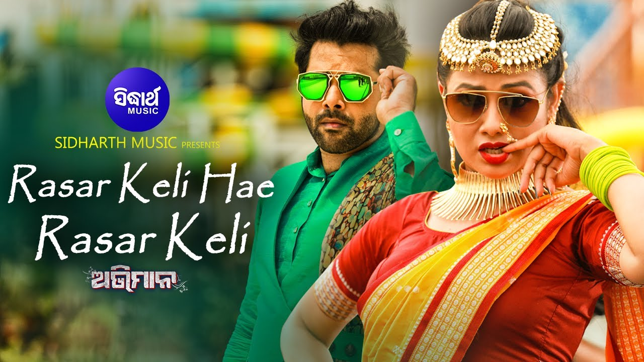 Rasar Keli Hae Rasar Keli - Odia Movie Video Song by Sabya and Archita