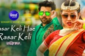 Rasar Keli Hae Rasar Keli - Odia Movie Video Song by Sabya and Archita