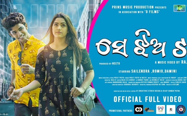 Se Jhia ta - New Odia HD Video Song starring Sailendra & Damini