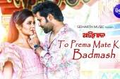 To Prema Mote Kala Badmas - Odia Video Song starring Sabya & Archita