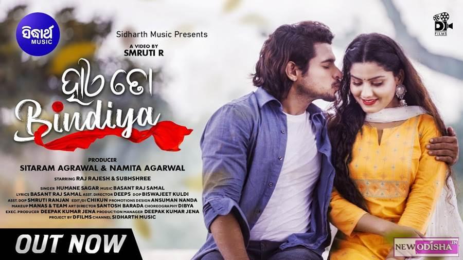 Haye To Bindiya : New Odia Video Song starring Raj Rajesh and Subhashree
