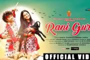 Rani Guri : New Sambalpuri Full HD Video Song starring Mantu Chhuria & Priyambada Swain