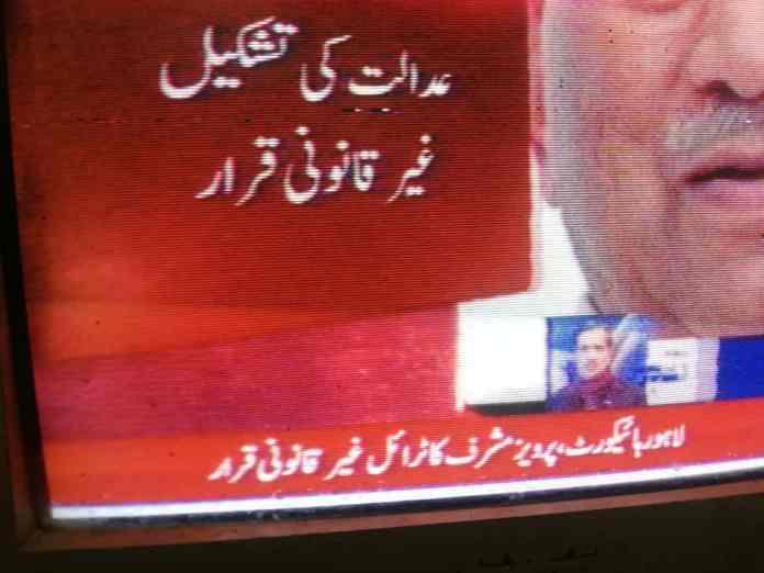 Lahore High Court Dismisses Charges Against Parvez Musharraf.