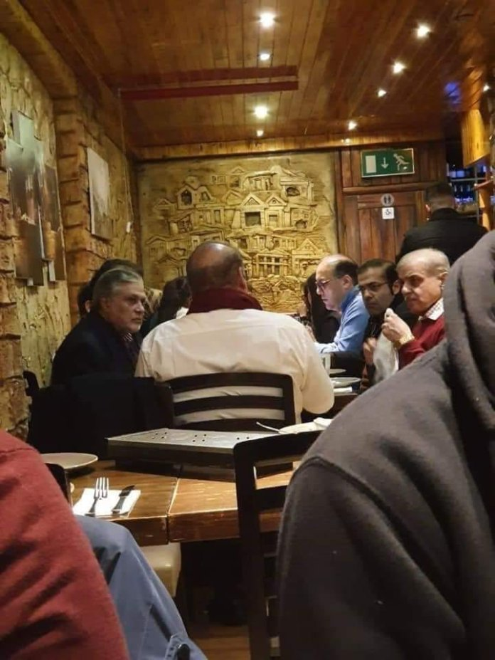 Leaked Picture of Nawaz Sharif at a restaurant in London