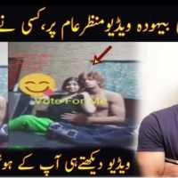 Prankster Shahmeer Abbas Shah Video Leaked on social media