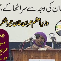عمران خان کی وجہ سے اب ہم سر اٹھا کر جی سکتے ہیں، بیوہ عورت کے الفاظ