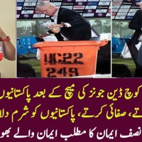 Video: Dean Jones Cleans-up Trash thrown by Pakistani Audience