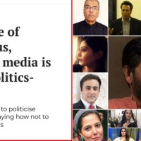 Gulf News Exposes The Dirty Face of Pakistani Media