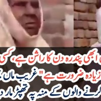 Video: Poor Mother Refuses Rations for the Sake of others