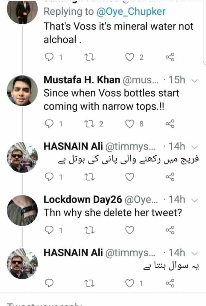 Hina Parvez Butt leaked video became viral on social media