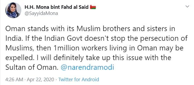 Omani princess threatens to expel A Million Indians from Oman of India doesn't stop the persecution of Muslims in India