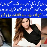 Drop Scene Of Uzma Khan Case, Malik Riaz Sues Uzma Khan and Her Lawyers for Rs 5 Billion