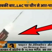 Indian Media Shows Pakistani Missiles to Threaten China, claims as Indian Missiles