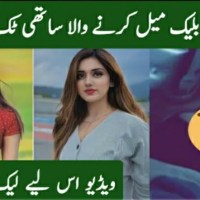 Man Arrested for Leaking Jannat Mirza's Inappropriate Pictures