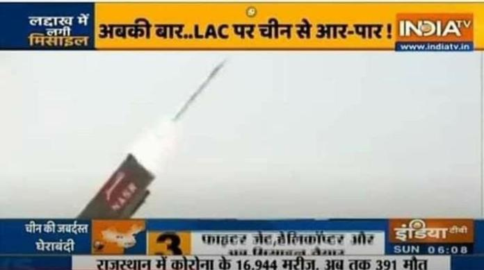 Indian media shows Pakistani Nasr Missile to threaten China in their video report
