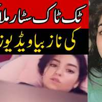 TikTok Star Malika Cheema Leaked Video - Malika cheema Viral Video